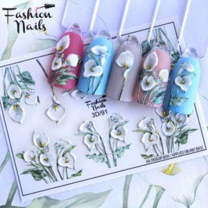 Fashion Nails, Слайдер дизайн 3D-91