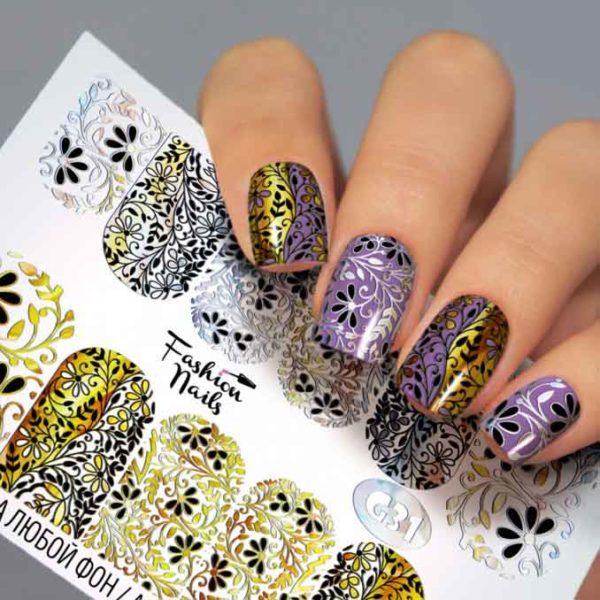 Fashion Nails, Слайдер дизайн Galaxy-31