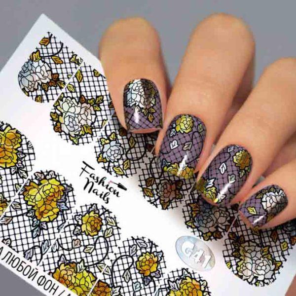 Fashion Nails, Слайдер дизайн Galaxy-41