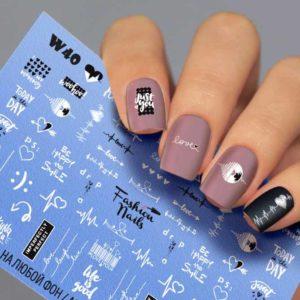 Fashion Nails, Слайдер дизайн White-40