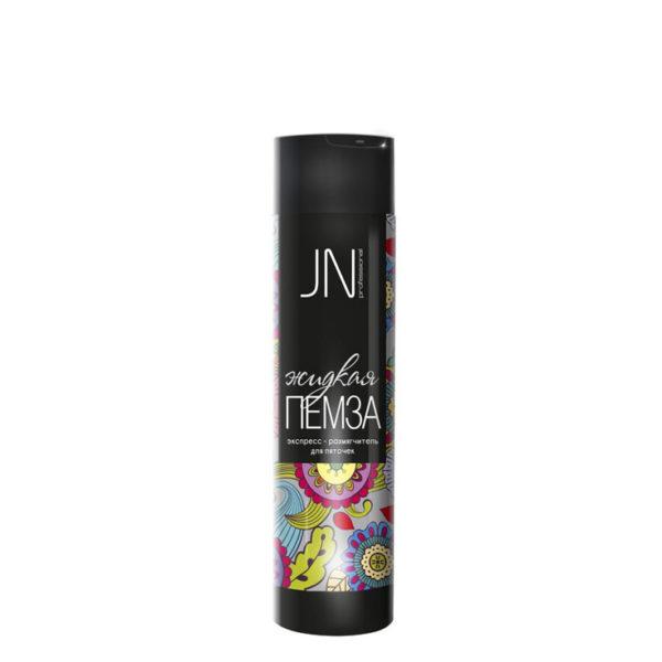 JessNail, Жидкая пемза экспресс-размягчитель для пяточек, 250мл