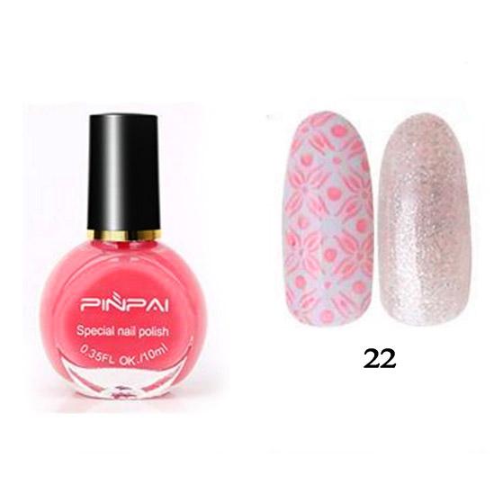 PinPai, Лак для стемпинга №22 розовый, 10мл