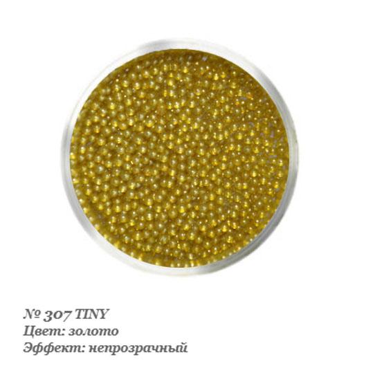 Severina, Бульонки в баночке TINY №307, золото