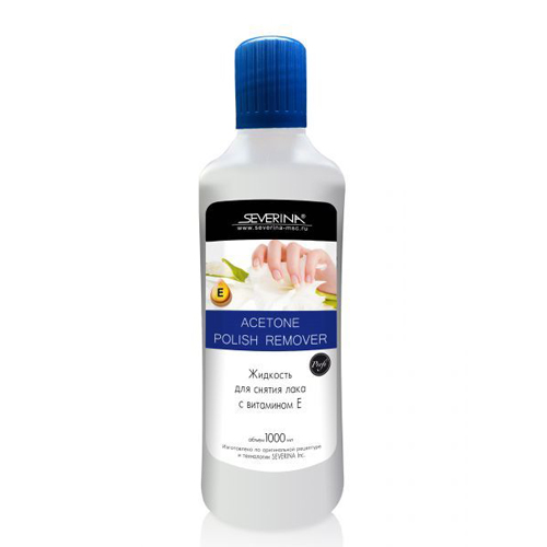 Severina, Жидкость для снятия лака с витамином Е (на основе ацетона), 1000мл