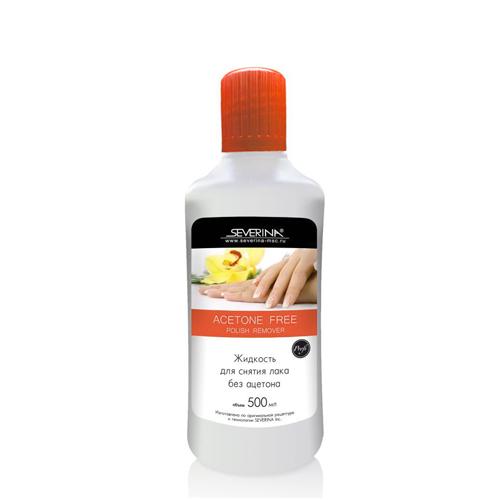 Severina, Жидкость для снятия лака без ацетона, 500мл