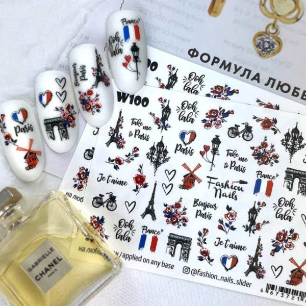 Fashion Nails, Слайдер дизайн White-100